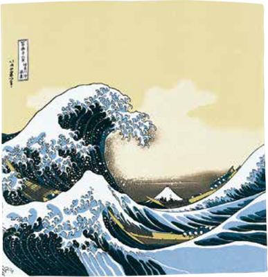 画像1: [ふろしきコミュニケーション:二巾ちりめん友禅]波裏に富士ベージュ (1)
