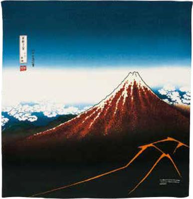 画像1: [ふろしきコミュニケーション:二巾ちりめん友禅]黒富士(山下白雨)茶 (1)