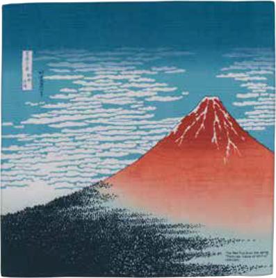 画像1: [ふろしきコミュニケーション:チーフ隅田川]赤富士コン (1)