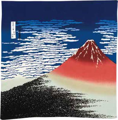 画像1: [ふろしきコミュニケーション:二巾ちりめん友禅]赤富士コン (1)