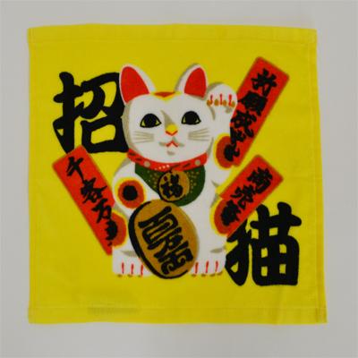 画像1: 〔ハンドタオル〕 招き猫   (1)