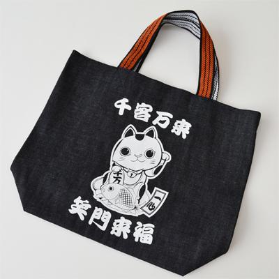 画像1: [トートバッグ] 千客万来・笑門来福 招き猫 横型 (1)