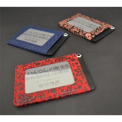 下から赤×黒クレマチス、紺×黒ひょうたん、黒×ピンクアメリカンブルー