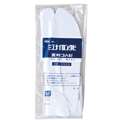画像1: [ミエオリジナル]5枚コハゼ足袋カバー(S/M/L)【3足組】 (1)