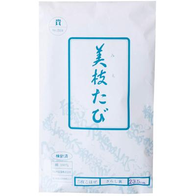 画像1: [美枝たび]5枚コハゼ特金ブロード足袋25.0〜27.0cm【2足組】 (1)