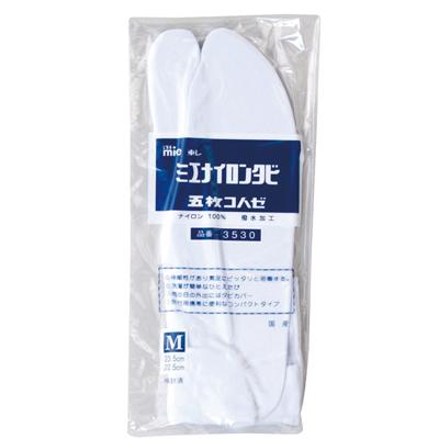 画像1: [ミエオリジナル]5枚コハゼ足袋カバー(2L/3L) (1)
