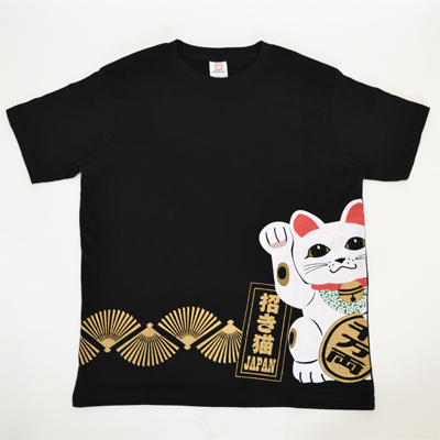 画像1: [Tシャツ]  招き猫   (1)