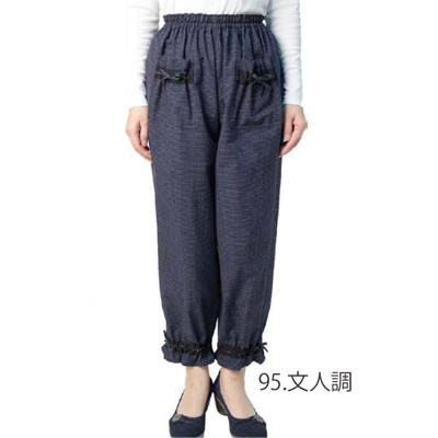 画像1: [藍匠] 裾リボンパンツ (1)