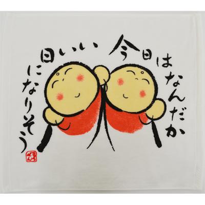 画像1: [ハンドタオル]【ぜんきゅうさん】 今日はいい日に タオル (1)