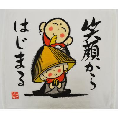 画像1: [ハンドタオル]【ぜんきゅうさん】 笑顔から タオル (1)