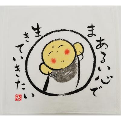 画像1: [ハンドタオル]【ぜんきゅうさん】 まあるい心 タオル (1)
