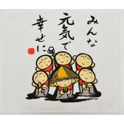 画像1: [ハンドタオル]【ぜんきゅうさん】 みんな元気で タオル (1)