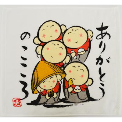 画像1: [ハンドタオル]【ぜんきゅうさん】 ありがとう タオル (1)