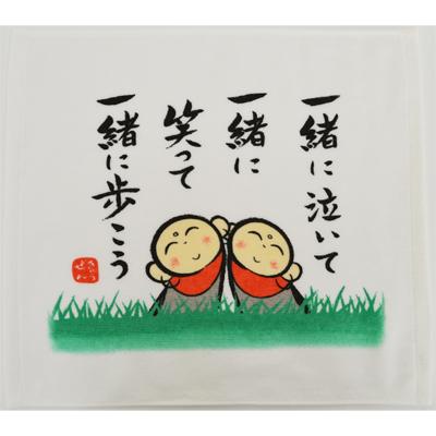 画像1: [ハンドタオル]【ぜんきゅうさん】 一緒に タオル (1)
