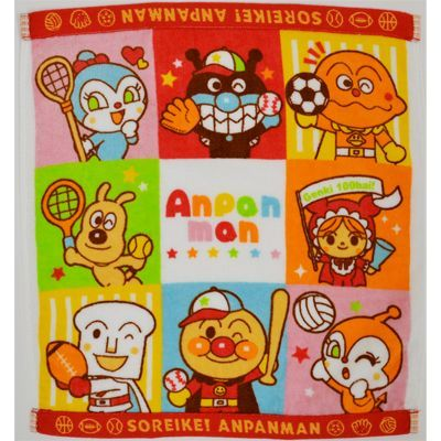 画像1: 【アンパンマン・タオル】 ウエットタオル  スポーツチャレンジ (1)
