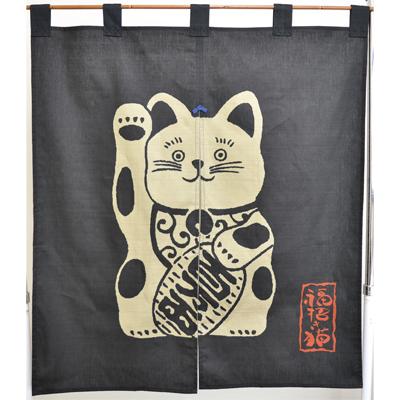 画像1: [のれん] 【開運亭】 福招き猫 (1)