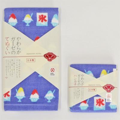 画像1: 【japanese style】かき氷[やわらかガーゼのてぬぐい・ハンカチ] (1)