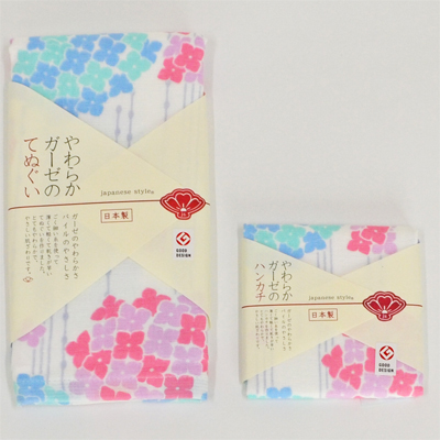 画像1: 【japanese style】五月雨[やわらかガーゼのてぬぐい・ハンカチ] (1)