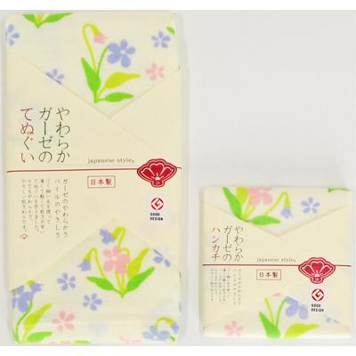 画像1: 【japanese style】スミレ[やわらかガーゼのてぬぐい・ハンカチ] (1)