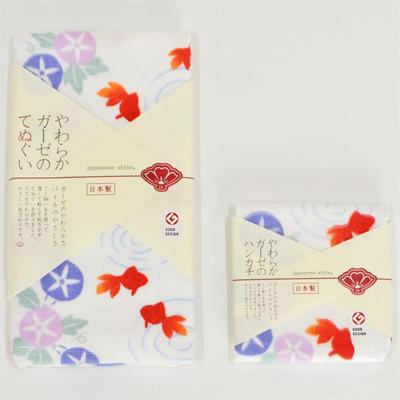 画像1: 【japanese style】夕涼み[やわらかガーゼのてぬぐい・ハンカチ] (1)