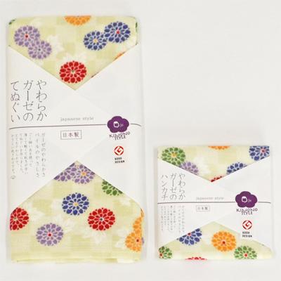 画像1: 【KIMONO STYLE】小紋菊[やわらかガーゼのてぬぐい・ハンカチ] (1)
