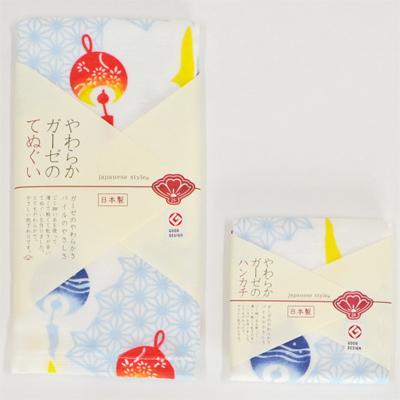 画像1: 【japanese style】風鈴[やわらかガーゼのてぬぐい・ハンカチ] (1)