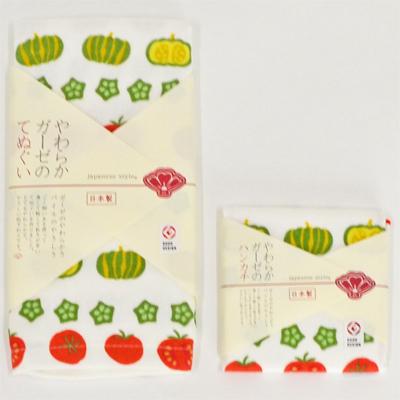 画像1: 【japanese style】夏野菜[やわらかガーゼのてぬぐい・ハンカチ] (1)