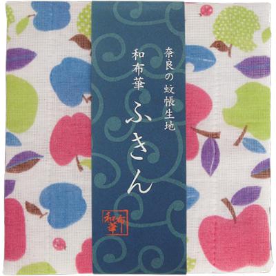 画像1: [和布華:蚊帳ふきん]アップル【奈良県産蚊帳生地使用】 (1)