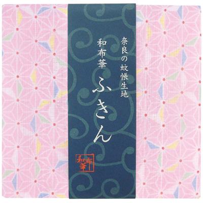 画像1: [和布華:蚊帳ふきん]麻の葉【奈良県産蚊帳生地使用】 (1)