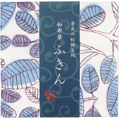画像1: [和布華:蚊帳ふきん]はのはの【奈良県産蚊帳生地使用】 (1)