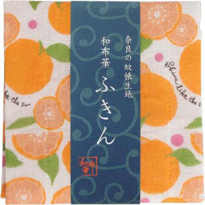 画像1: [和布華:蚊帳ふきん]オレンジ【奈良県産蚊帳生地使用】 (1)
