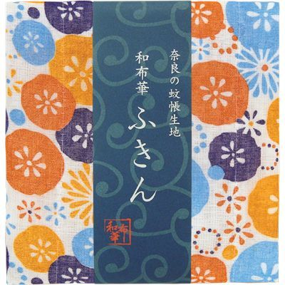 画像1: [和布華:蚊帳ふきん]花あられ【奈良県産蚊帳生地使用】 (1)