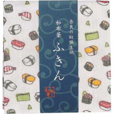 画像1: [和布華:蚊帳ふきん]おすし【奈良県産蚊帳生地使用】 (1)