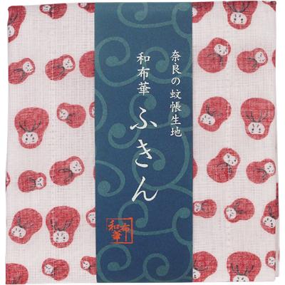 画像1: [和布華:蚊帳ふきん]ころんだるま【奈良県産蚊帳生地使用】 (1)