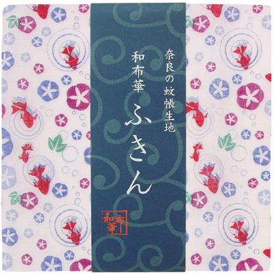 画像1: [和布華:蚊帳ふきん]金魚とあさがお【奈良県産蚊帳生地使用】 (1)
