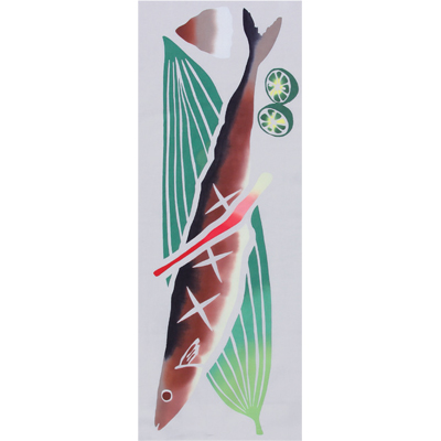 画像1: [和布華:注染手拭い]焼き秋刀魚 (1)