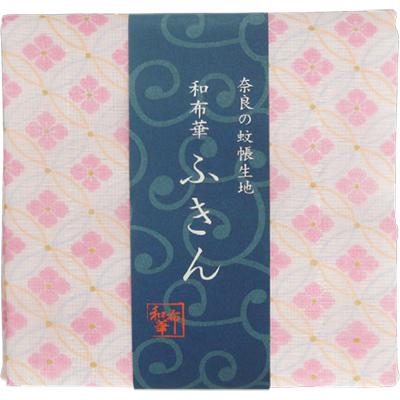 画像1: [和布華:蚊帳ふきん]七宝花文【奈良県産蚊帳生地使用】 (1)