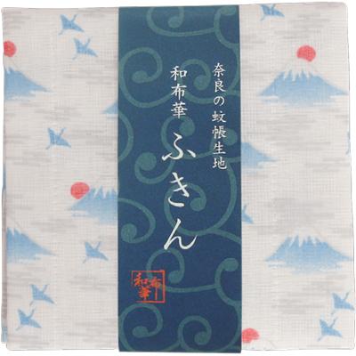 画像1: [和布華:蚊帳ふきん]富士山と鶴【奈良県産蚊帳生地使用】 (1)