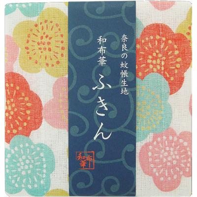 画像1: [和布華:蚊帳ふきん]ハナウメ【奈良県産蚊帳生地使用】 (1)