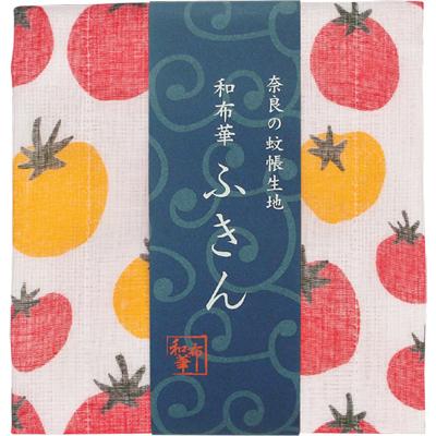 画像1: [和布華:蚊帳ふきん]トマトドット【奈良県産蚊帳生地使用】 (1)