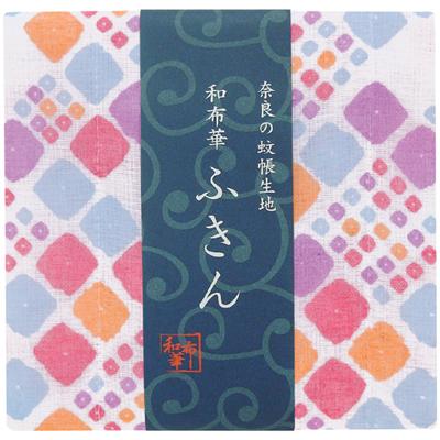 画像1: [和布華:蚊帳ふきん]大小絞り【奈良県産蚊帳生地使用】 (1)