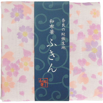 画像1: [和布華:蚊帳ふきん]舞桜【奈良県産蚊帳生地使用】 (1)