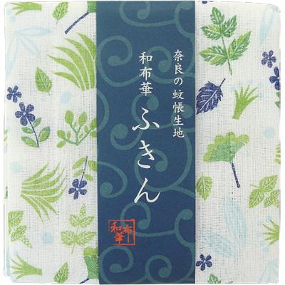 画像1: [和布華:蚊帳ふきん]ハーブ【奈良県産蚊帳生地使用】 (1)