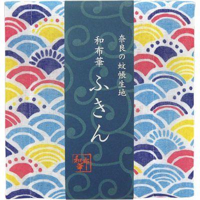 画像1: [和布華:蚊帳ふきん]青海波【奈良県産蚊帳生地使用】 (1)