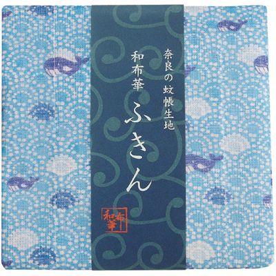 画像1: [和布華:蚊帳ふきん]なみまにくじら【奈良県産蚊帳生地使用】 (1)