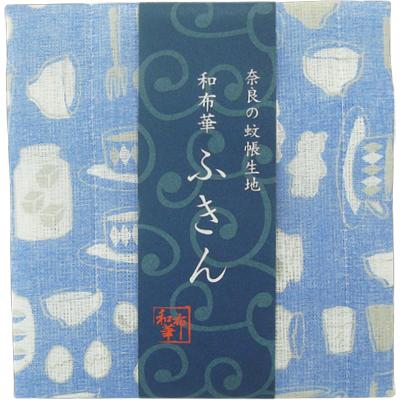 画像1: [和布華:蚊帳ふきん]マイキッチン【奈良県産蚊帳生地使用】 (1)