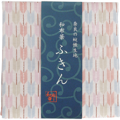 画像1: [和布華:蚊帳ふきん]矢絣【奈良県産蚊帳生地使用】 (1)