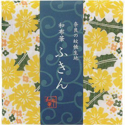 画像1: [和布華:蚊帳ふきん]たんぽぽと菜の花【奈良県産蚊帳生地使用】 (1)