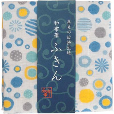 画像1: [和布華:蚊帳ふきん]キャンディ【奈良県産蚊帳生地使用】 (1)