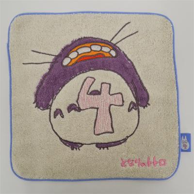 画像1: 【となりのトトロ】 ミニタオル トトロ4 (1)